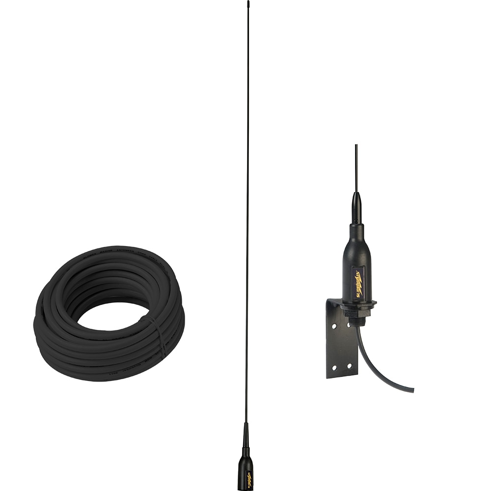 Glomex AIS Antenna  with Supplied